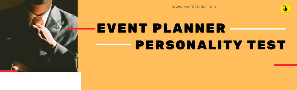 Event-Planner-Personality-Test