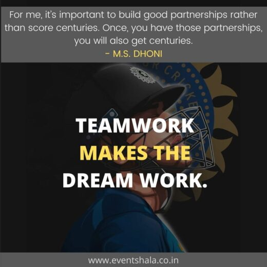 Teamwork-quotes-M.S.-Dhoni