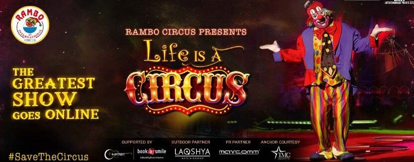 life-is-a-circus-rambo-circus-online-show